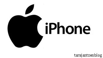 สุดยอด iPhone 2020
