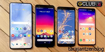โทรศัพท์ Samsung ที่ดีที่สุดปี 2020