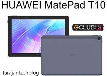 Review  Huawei MatePad T10s