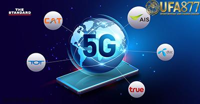 วิธีเลือกผู้ให้บริการ 5G ที่ดีที่สุดสำหรับคุณ