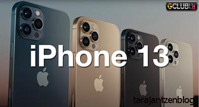 ข่าวลือของ Iphone 13