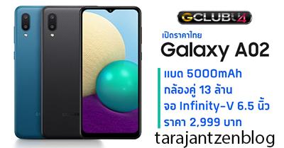 เปิดตัว Samsung Galaxy A02