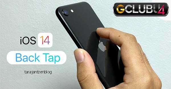 Apple ได้เพิ่มปุ่มลับที่มีประโยชน์ให้กับ iPhone