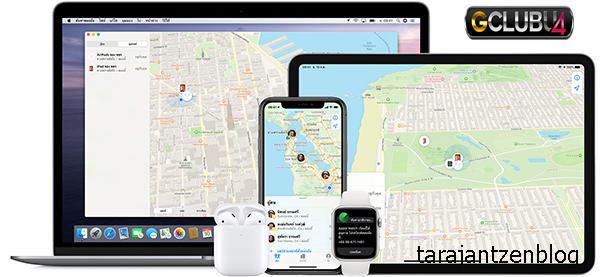 วิธีค้นหา iPhone, iPad, Apple Watch, AirPods หรือ Mac