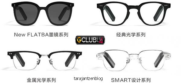 Reviews Huawei Eyewear II