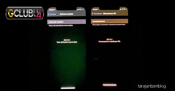 วิธีแก้ไขอาการหน้าจอสีเหลืองของ iPhone