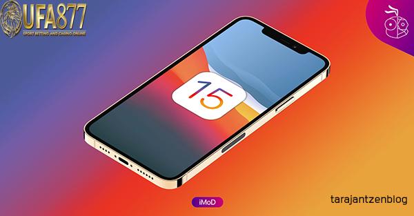 การเปลี่ยนแปลงครั้งใหญ่กำลังรออยู่ใน iOS 15